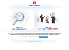 free-lancer.ru