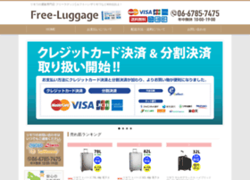 free-luggage.com