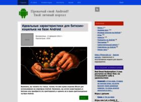 free-minigames.com