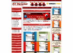 free-movabletype.jp