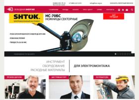 free-nrg.ru