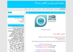 free-offline-update.qrt.ir