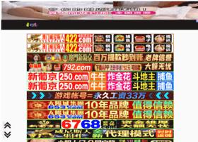 free-pr-online.com