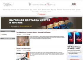free-press.ru