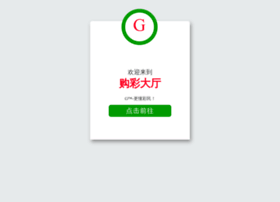 free-printable-party-invitations-online.com