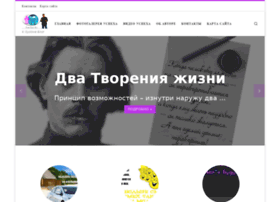 free-real.ru