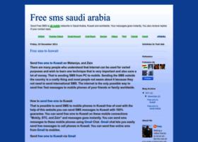 free-sms-saudi-arabia.blogspot.com