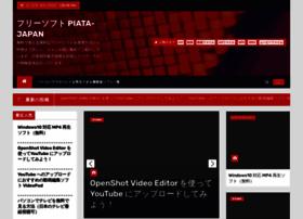 free-soft.piata.jp