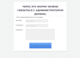 free-soft2.ru