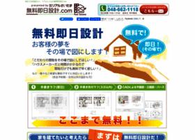 free-soku.com