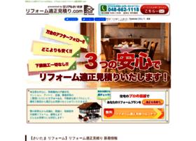 free-tekisei.com