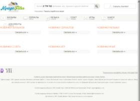 free-telechargement.com