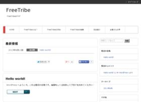 free-tribe.com