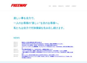 free-way.co.jp