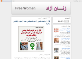 free-women.blogspot.com