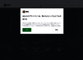 free.avg.co.jp