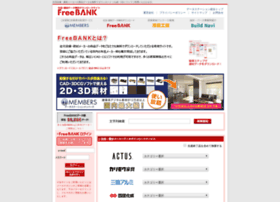 free.datastation.jp
