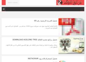 free.dragonssoft.com