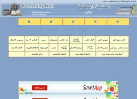 free.ktaby.com