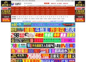 freeadvertisinglinks.com