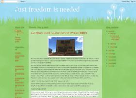 freeallethiopians.blogspot.no