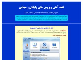 freeantivirus.azemat.com
