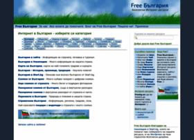 freebg.eu