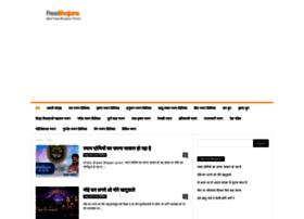 freebhajans.com