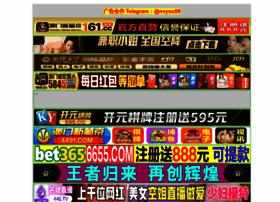 freebiesph.com