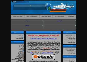 freebitco.loxblog.com
