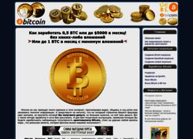 freebitcoin.com.ua