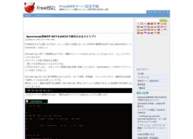 freebsd.ai-line.com