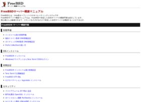 freebsd.server-manual.com