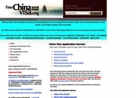 freechinavisa.org