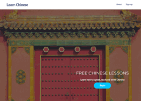 freechineselessons.com
