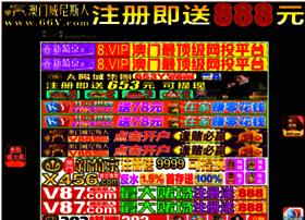 freecker.com