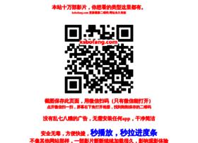 freecouponmaker.com