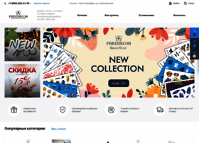 freedecor.ru