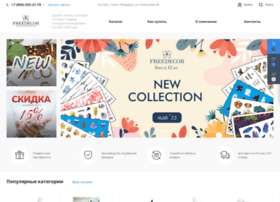 freedecor.ru