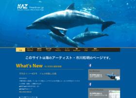 freediver.jp