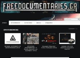 freedocumentaries.gr