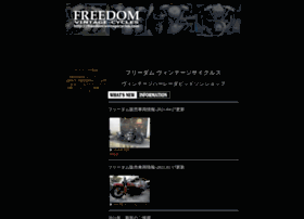 freedom-vintagecycles.com