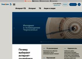freedom-vrn.ru