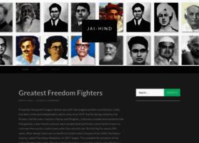 freedomfightersofindiablog.wordpress.com