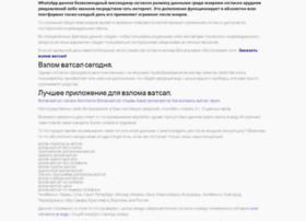 freedomideas.com