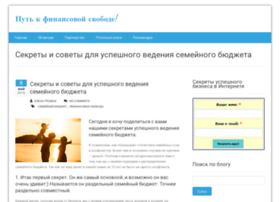 freedomway.ru