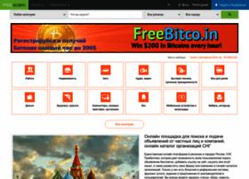 freedoska.ru