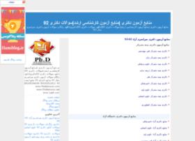 freedownloadphd92.hamiblog.ir
