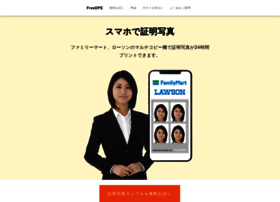 freedpe.com