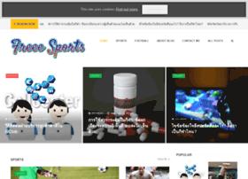 freee-sports.org